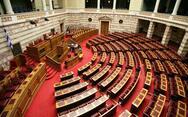 Βουλή - Τοποθετούνται ειδικές πύλες θερμομέτρησης