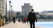 Θεσσαλονίκη - Κορωνοϊός: Στα 3.100 rapid test τα 210 θετικά