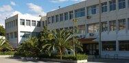 Το Πανεπιστήμιο Δυτικής Αττικής έγινε «πράσινο»