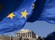 Σαν σήμερα 1 Νοεμβρίου η Ελλάδα υποβάλλει αίτηση για να ενταχθεί στην Ευρωπαϊκή Κοινή Αγορά
