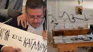Επικήρυξη 100.000 ευρώ για τους δράστες της επίθεσης στον πρύτανη της ΑΣΟΕΕ