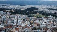 «Εξοικονομώ»: Υποψήφιο το 96% των κτιρίων στην χώρα