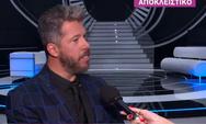 Χάρης Βαρθακούρης: 'Το ιδανικότερο σενάριο ήταν ο ALPHA να αφήσει την Αντελίνα' (video)