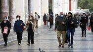 Θεσσαλονίκη - Κορωνοϊός: Πάει για ολικό lockdown - Απαγόρευση κυκλοφορίας από τις 20:00 ζήτησε ο Ζέρβας