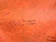 Πάτρα - Με μεγάλο ενδιαφέρον οι επισκέψεις σχολείων στο καταφύγιο στα Υψηλά Αλώνια