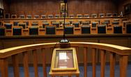 Άρειος Πάγος - Συνταγματική η εκδίκαση χιλιάδων υποθέσεων του «νόμου Κατσέλη»