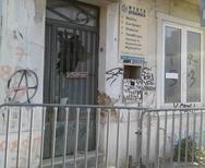 Δύο κτίρια… θάνατος, δίπλα από δημοτικό σχολείο της Πάτρας (φωτό)