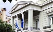 Υπουργείο Εξωτερικών: Συγχαρητήρια ανάρτηση για την εκλογή της Καμάλα Χάρις