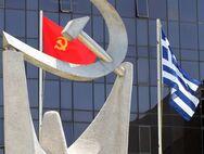 ΚΚΕ κατά κυβέρνησης: 'Συνεχίζει να κωφεύει και να εγκληματεί απέναντι στο λαό'