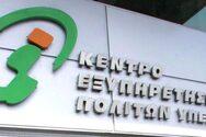myKEPlive: Νέοι δήμοι στην πλατφόρμα εξυπηρέτησης πολιτών μέσω βιντεοκλήσης
