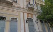 Πολιτιστικός Οργανισμός Δήμου Πατρέων: Το ωράριο επικοινωνίας του κοινού με τις υπηρεσίες