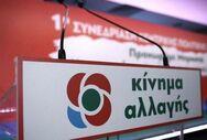 ΚΙΝΑΛ Αχαΐας: 'Η Θεσσαλονίκη σήμερα βρίσκεται σε υγειονομικό πόλεμο'