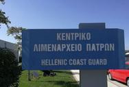Λιμεναρχείο Πάτρας - Κορωνοϊός: Eπιτρέπεται η κολύμβηση, απαγορεύεται το ψάρεμα - Όλα τα μέτρα που ισχύουν