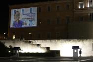 Φωταγωγήθηκε η Βουλή στο πλαίσιο της ΕυρωπαϊκήςΕβδομάδας Κυστικής Ίνωσης (φωτο)
