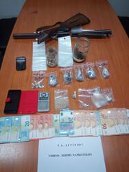 'Πιάστηκαν' τρία άτομα για διακίνηση και κατοχή ναρκωτικών σε χωριό του Αγρινίου