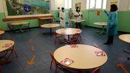 Κορωνοϊός: Κλείνουν τα σχολεία σε όλη την Ευρώπη