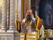 Μητροπολίτης Πατρών Χρυσόστομος: «Οι μέρες απαιτούν προσευχή, υπευθυνότητα και ενότητα»