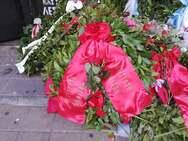 Εργατικό Κέντρο Πάτρας: «Ποια πορεία; Κατάθεση στεφάνου θα γίνει στο πρώην Παράρτημα»