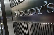 Moody's - Ο οίκος αξιολόγησης αναβάθμισε τον Δήμο Αθηναίων