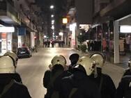 Φοιτητικοί Σύλλογοι - Πάτρα: 'Απαιτούμε να αφεθούν ελεύθεροι οι συλληφθέντες διαδηλωτές'