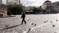 Πέτσας: «Δεν φαίνεται ρεαλιστική η άρση του lockdown την 1η Δεκεμβρίου»