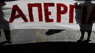Πάτρα: Απεργία του Συλλόγου Πτυχιούχων Μηχανικών Τεχνολογικής Εκπαίδευσης