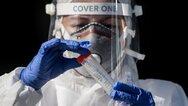 Ο ΠΟΥ δεν συνιστά τη ρεμντεσιβίρη για θεραπεία του κορωνοϊού