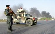 Αφγανιστάν: Πολλαπλές εκρήξεις στο κέντρο της Καμπούλ