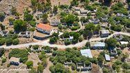 Παλιά Πλαγιά - Το ερειπωμένο χωριό φάντασμα της Αιτωλοακαρνανίας (video)