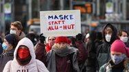 ΠΟΥ - Κορωνοϊός: Φόβοι για τρίτο κύμα πανδημίας