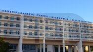 Αλεξανδρούπολη: Τέσσερις νεκροί από κορωνοϊό - Κατέληξε 33χρονη