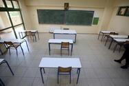 Oι πιθανές ημερομηνίες για το άνοιγμα των δημοτικών σχολείων