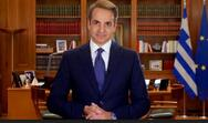 Μητσοτάκης: 'Τον Δεκέμβριο διπλασιάζεται το ελάχιστο εγγυημένο εισόδημα για τους 500.000 δικαιούχους'