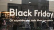 Συνήγορος Καταναλωτή: Πώς να κάνετε ασφαλείς αγορές ενόψει της «Black Friday»