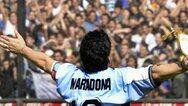 Μαραντόνα: Οι 11 πιο χαρακτηριστικές φωτογραφίες στην καριέρα του