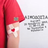 Πάτρα: Εθελοντική αιμοδοσία από τον Παγκαλαβρυτινό Σύλλογο