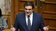 Πιερρακάκης: 'Δεν υπάρχει περίπτωση να μπει κανένας κόφτης στα SMS στο 13033'