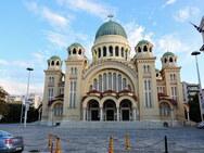 Πάτρα: Παρουσία της ΕΛ.ΑΣ. στον ιερό ναό του Αγ. Ανδρέα - Χωρίς αιρετούς η θεία λειτουργία