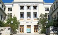 Μνημόνιο συνεργασίας Οικονομικού πανεπιστημίου με δήμο Αθηναίων
