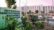 Κορωνοϊός: Η κατάσταση στα δύο νοσοκομεία της Πάτρας - Στους 48 συνολικά οι ασθενείς