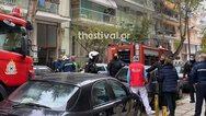 Θεσσαλονίκη: Φωτιά σε διαμέρισμα - Νεκρός ένας 16χρονος