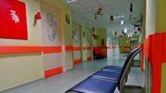 Πάτρα: Έτοιμη η Παιδοψυχιατρική Κλινική - Το κενό που έρχεται για να καλύψει