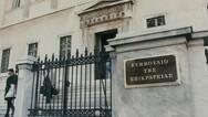 Αποζημίωση 164.280 ευρώ 57χρονου μικροπωλητή που έχασε τη ζωή του από πτώση κλαδιού