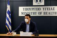 Κορωνοϊός: Δείτε live την ενημέρωση με τον υπουργό Υγείας