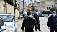 Το 30% των αστυνομικών στο Α.Τ. Κατερίνης βρέθηκαν θετικοί στον κορωνοϊό σε τυχαίο έλεγχο