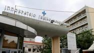 Ασθενής με κορωνοϊό αποπειράθηκε να αυτοκτονήσει στο «Ιπποκράτειο»