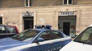 Ιταλία: Άνδρας περπάτησε 450 χλμ για να γλυτώσει... από την γυναίκα του και πλήρωσε πρόστιμο για άσκοπη μετακίνηση!