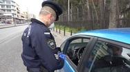 Πάτρα - Covid-19: Έλεγχοι από την αστυνομία για άδειες κυκλοφορίας