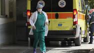 Κορωνοϊός: Οι ΜΕΘ εξακολουθούν να πιέζονται στα δύο νοσοκομεία της Πάτρας