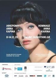 Το Γαλλικό Ινστιτούτο Ελλάδος διοργανώνει ένα ιδιαίτερο αφιέρωμα στην Άννα Καρίνα